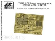 F72010 SG Modelling 1/72 Набор деталировки 2С19М1 МСТА-С (ФТД)