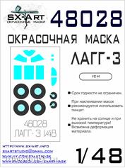 48028 SX-Art 1/48 Окрасочная маска для ЛаГГ-3 (ICM)