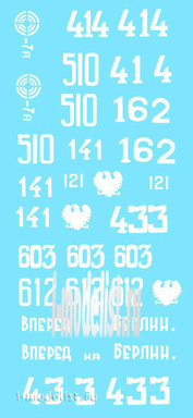 35021 ColibriDecals 1/35 Decal for su-85m/su-100 Part I