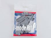 AVD143011106 AVD Models 1/43 Армейский ящик тип-3, (2040x490x300 мм), 6 шт