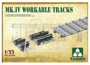 2008X Takom 1/35 Траки наборные рабочие Mk IV Workable Tracks FOR MK.II / MK.IV / MK.V / MK.IV TADPOLE / WHIPPET