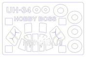72258 KV Models 1/72 Набор окрасочных масок UH-34A/D