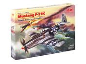 48154 ICM 1/48 Мустанг Р-51К, Американский истребитель 2МВ