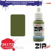 26172 ZIPMaket Краска акриловая Серо-зеленый темный. Вертолеты МИ