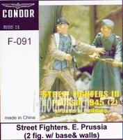 F-091 Condor 1/35 Уличные истребители. Восточная Пруссия 1945, 2 фигуры с основанием и стенами