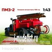 LMK-43002 Ленмодел 1/43 ПМЗ-2 Пожарная автоцистерна, 1936 г.