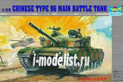 00344 Танк 1/35 Trumpeter Chinese TYPE 96 Main Battle Tank