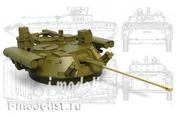 35190 Miniarm 1/35 БМП-2 Конверсия