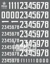 V35019 Победа 1/35 Сухая декаль Цифры для бронетехники. Вариант 1. Высота: 6,48/12,24 мм. СССР, Россия, другие страны.