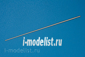 72A01 RB Model 1/72 2m aerial