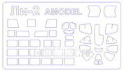 72199 KV Models 1/72 Набор окрасочных масок для модели Ли-2В /Т /П /НБ