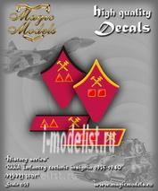 MM35017 Magic Models 1/35 Декаль RKKA Infantry technic insignia 1935-1940