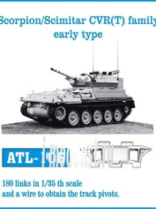 Atl-35-106 Friulmodel 1/35 Траки железные для Scorpion/Scimitar CVR(T) family early type