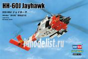 87235 HobbyBoss 1/72 Вертолет HH-60J Jayhawk