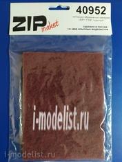 40952 ZIPmaket Нетканый абразивный материал VERY FINE (красный)
