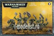 50-10 Warhammer 40.000 Набор