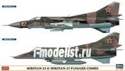 02108 Hasegawa 1/72 Mikoyan-23 & Mikoyan-27 Flogger Combo (2 модели) Limited Edition