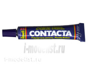 39602 Revell contact Adhesive in tube 13 g