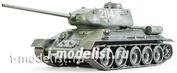 35138 Tamiya 1/35 Советский средний танк Т-34/85, версия 1944г. с 85мм. пушкой