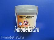 22-43 Я-МОДЕЛИСТ Пигмент Европейская глина (Road european clay)