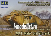 72001 MasterBox 1/72 MK I