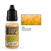2399 Green Stuff World Краска цвет эффект рвоты 17 мл / Vomit Effect