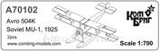 КВА70102 Kombrig 1/700 scale MU-1, 1925 (Avro 504K) x 2 pcs.