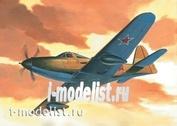 72140 1/72 Eastern Express jet Fighter P-63A Kingcobra