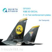 QP32001 Quinta Studio 1/32 Усиливающие накладки на кили F-14 (для модели Tamiya)