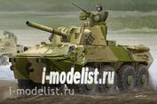 09559 Я-моделист клей жидкий плюс подарок Trumpeter 1/35 Российская САУ 2С23 «Нона - СВК»