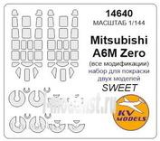 14640 KV Models 1/144 Набор масок для A6M Zero(все модификации)+маски на диски и колеса