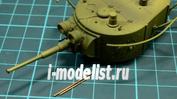 C35004 MM 1/35 Metal barrel barrel dt-29 machine gun Barrel for Soviet tanks 30s