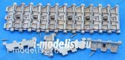 MTL-35074 MasterClub 1/35 Tracks inlaid iron T44M, T-54-1, AT-T ( 1:1 )