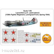 PM48012 KV Models 1/48 Ла-5ФН - маски на опознавательные знаки (159-й ИАП, Ленинградский фронт, весна 1944 г.)