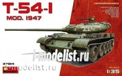37014 MiniArt 1/35 Советский средний танк Т-54-1