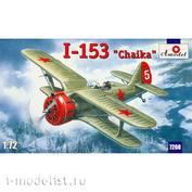 7208 Amodel 1/72 Самолет И-153