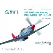 QD32004 Quinta Studio 1/32 3D cabin interior Decal P-51D (late) (for Tamiya model)