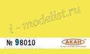 98010 Акан Желтый, тонировочный пигмент