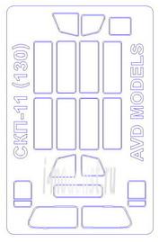 72313 KV Models 1/72 Маска на СКП-11 (130)