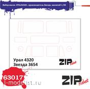 63017 ZIPmaket 1/35 Набор масок «УРАЛ4320», производитель Звезда