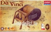 18138 Academy Machine Mechanical Drum