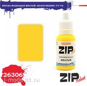 26306 ZIPMaket Краска акриловая Желтый. (Колор-индекс: P.Y 74)