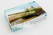 01556 Trumpeter 1/35 Russian T-62 ERA (Mod.1972)
