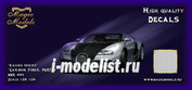 MMR 005 Magic Models  CARBON FIBER. PART 5 (прозрачная основа)