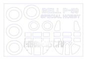 72562 KV Models 1/72 Набор окрасочных масок для Bell P-59 Airacomet (все модификации) + маски на диски и колеса