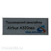 T317 Plate Plate for Airbus A320 Neo Passenger Airliner 80x30 mm, color silver (Ural Airlines)