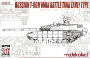 UA72124 Modelcollect 1/72 Russian T-90M Main battle tank early type