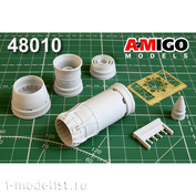AMG48010 Amigo Models 1/48 МiGG-27К, МiGG-27Д, МiGG-23БН Реактивное сопло двигателя Р-29Б-300