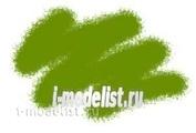 24-АКР Звезда Краска акриловая оливковая