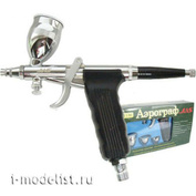 1136 Airbrush Jas pistol type, a wide range of applications